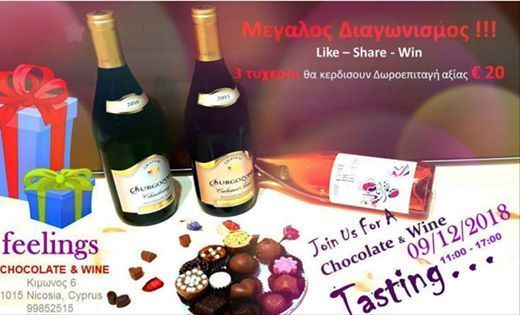 Tasting  Chocolate and Wine