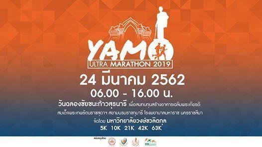 Yamo Ultra Marathon 2019