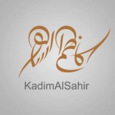 Kadim Al Sahir  كاظم الساهر