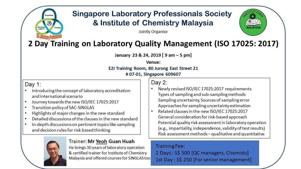 Laboratory Quality Management Training
